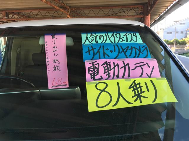 「日産」「エルグランド」「ミニバン・ワンボックス」「鹿児島県」の中古車5