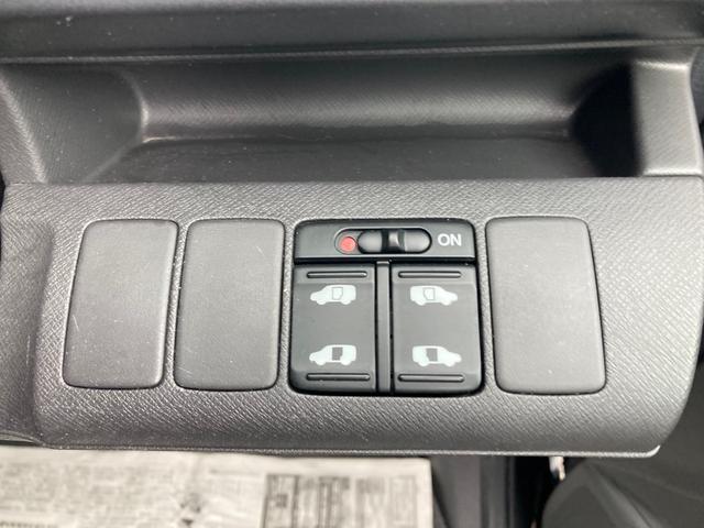 G Lパッケージ 両側電動スライドドア ナビ バックカメラ ETC ミニバン AC オーディオ付 CVT ブラック(4枚目)