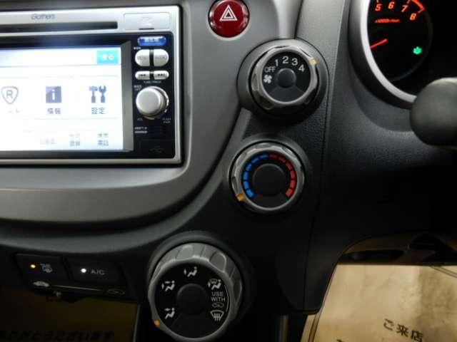 13G・スマートセレクション メモリーナビ ワンセグTV ビルトインETC キーレス 車検整備付き(12枚目)