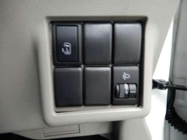 X 左側電動スライドドア オートエアコン CDオーディオ スマートキー ベンチシート アームレスト 車検整備付き 走行距離50244km(14枚目)