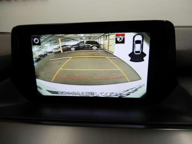 2.2 XD プロアクティブ ディーゼルターボ 衝突被害軽減ブレーキサポート ディーゼル車 メモリーナビ バックカメラ フルセグTV ETC アイドリングストップ アルミホイール ターボ車 スマートキー(13枚目)