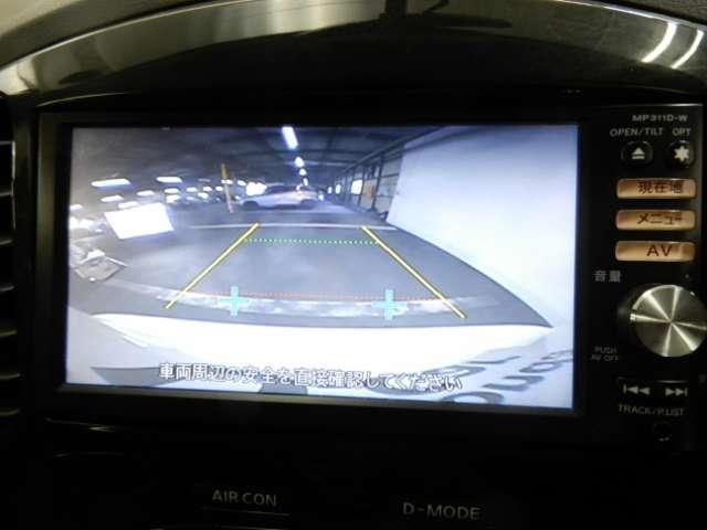 15RX タイプV メモリーナビ バックカメラ フルセグTV ETC エンジンプッシュスタート スマートキー(13枚目)