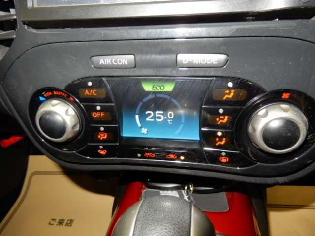 15RX タイプV メモリーナビ バックカメラ フルセグTV ETC エンジンプッシュスタート スマートキー(14枚目)