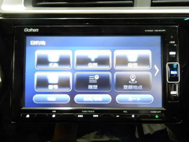 13G・L ホンダセンシング 衝突被害軽減ブレーキサポート 試乗車 禁煙車 メモリーナビ バックカメラ フルセグTV クルーズコントロール LEDヘッドライト(12枚目)