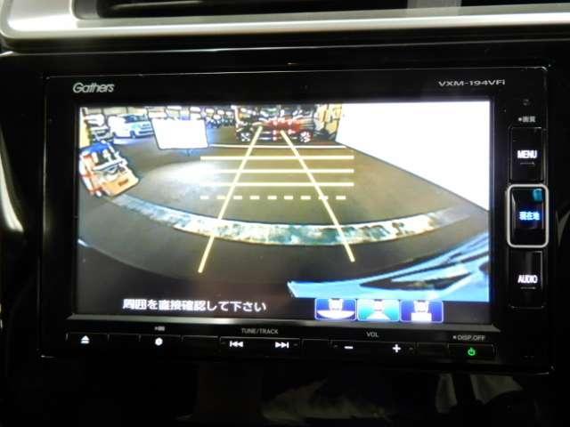 13G・L ホンダセンシング 衝突被害軽減ブレーキサポート 試乗車 禁煙車 メモリーナビ バックカメラ フルセグTV クルーズコントロール LEDヘッドライト(13枚目)