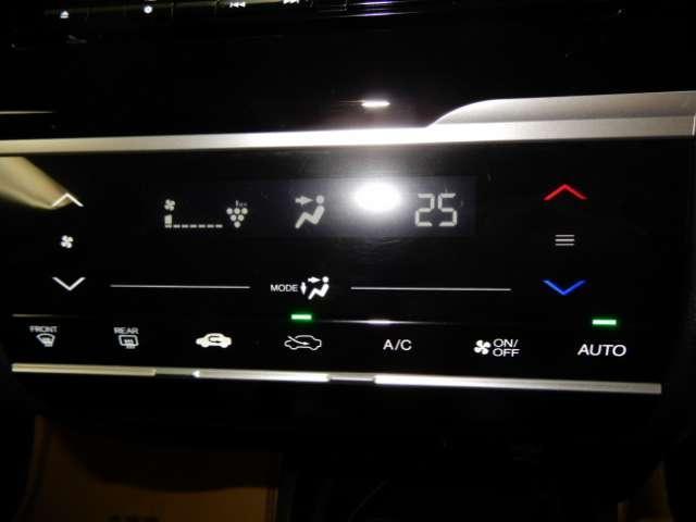 13G・L ホンダセンシング 衝突被害軽減ブレーキサポート 試乗車 禁煙車 メモリーナビ バックカメラ フルセグTV クルーズコントロール LEDヘッドライト(14枚目)