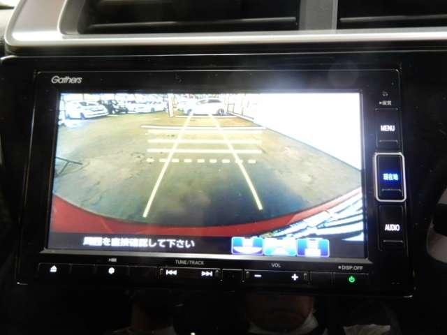 13G・L ホンダセンシング 試乗車 禁煙車 衝突被害軽減ブレーキサポート メモリーナビ バックカメラ レーンアシスト エンジンプッシュスタート スマートキー(13枚目)