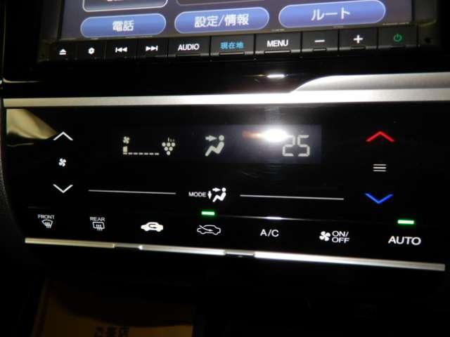 13G・L ホンダセンシング 衝突被害軽減ブレーキサポート メモリーナビ バックカメラ フルセグTV LEDヘッドライト エンジンプッシュスタート スマートキー(14枚目)
