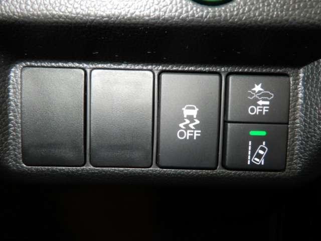 13G・L ホンダセンシング 衝突被害軽減ブレーキサポート メモリーナビ バックカメラ フルセグTV LEDヘッドライト エンジンプッシュスタート スマートキー(17枚目)