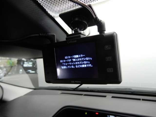 S メモリーナビ リアカメラ ワンセグ ETC(16枚目)