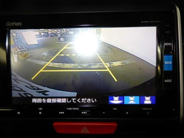 G・Lパッケージ メモリーナビ リアカメラ フルセグ ETC(13枚目)