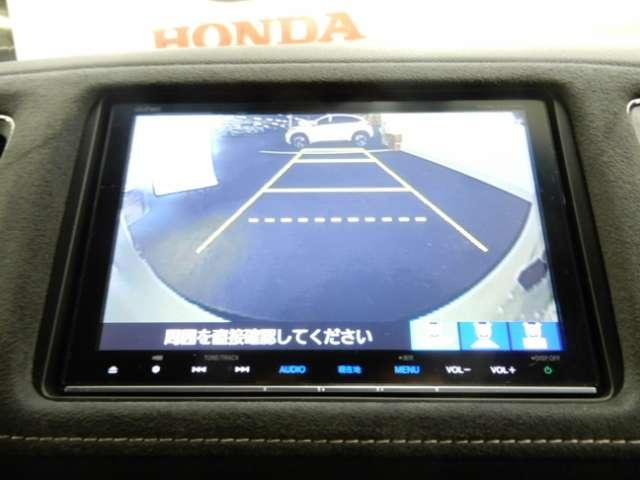 ハイブリッドRS・ホンダセンシング 衝突被害軽減ブレーキサポート メモリーナビ フルセグTV バックモニター LEDヘッドライト ETC エンジンプッシュスタート アイドリングストップ スマートキー(13枚目)
