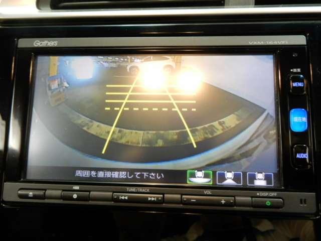 Fパッケージ メモリーナビ バックモニター アイドリングストップ エンジンプッシュスタート スマートキー ETC オートエアコン(13枚目)