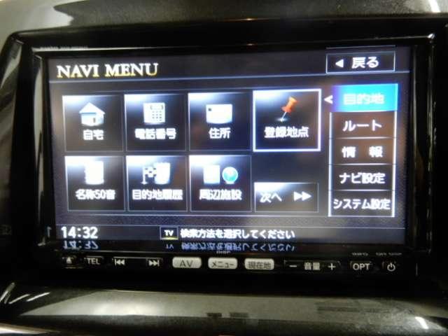 S メモリーナビ フルセグTV 別宮モニター HIDヘッドライト ETC 両側電動スライドドア スマートキー アルミホイール(12枚目)