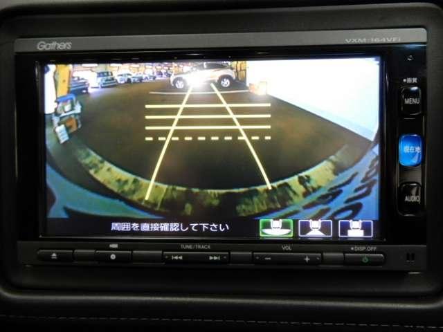 X・ホンダセンシング 衝突被害軽減ブレーキサポート メモリーナビ リアカメラ フルセグTV LEDヘッドライト アイドリングストップ エンジンプッシュスタート スマートキー(13枚目)