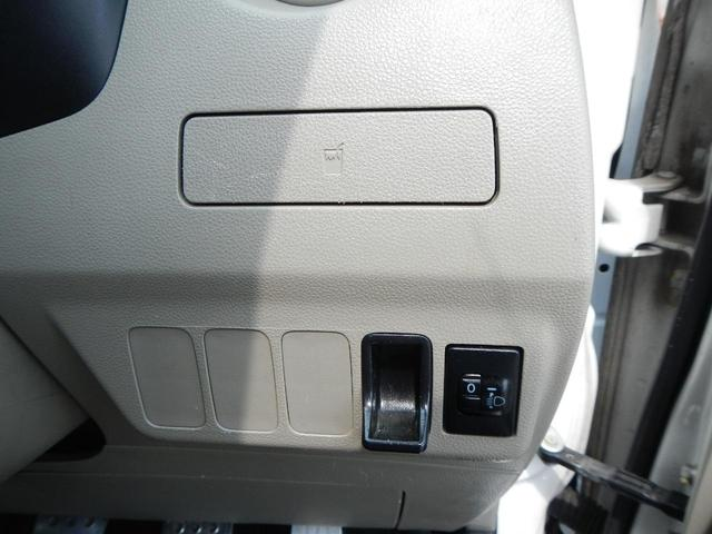 「ダイハツ」「ミラ」「軽自動車」「熊本県」の中古車21