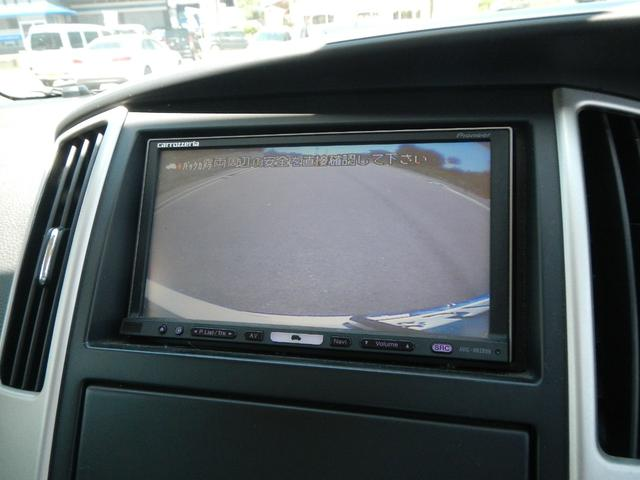 2.0G ナビ フルセグTV バックカメラ 両側電動スライド(20枚目)