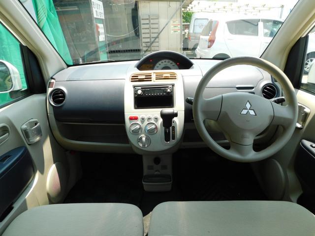 「三菱」「eKワゴン」「コンパクトカー」「熊本県」の中古車8
