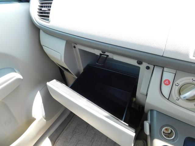「スバル」「ステラ」「コンパクトカー」「熊本県」の中古車18