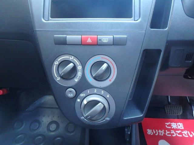 「ダイハツ」「ミラ」「軽自動車」「熊本県」の中古車20