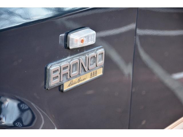 フォード フォード ブロンコ