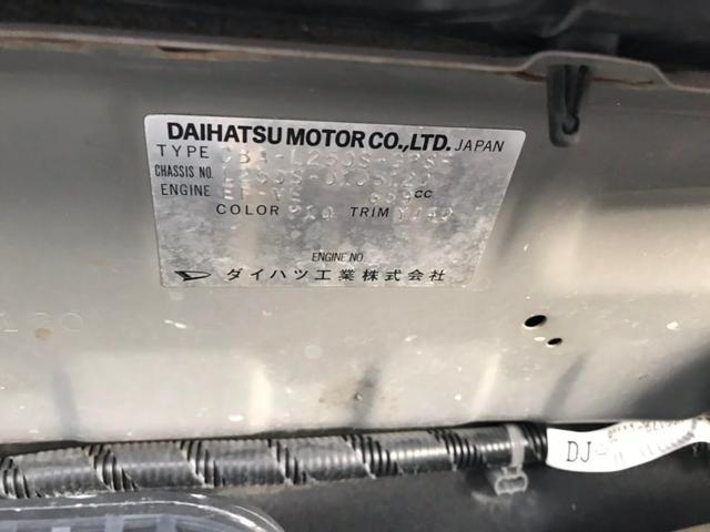「ダイハツ」「ミラアヴィ」「軽自動車」「宮崎県」の中古車16
