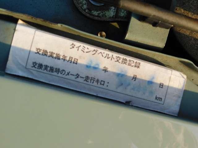 キャンバストップ HDDナビ 車検整備付き ルーフレール(16枚目)