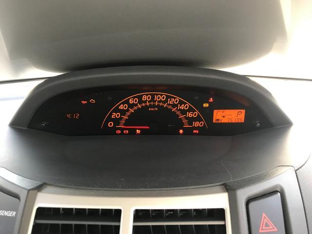 F 車検整備付き ETC キーレス CDオーディオ(21枚目)