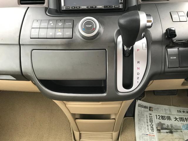 「ホンダ」「ステップワゴン」「ミニバン・ワンボックス」「宮崎県」の中古車30