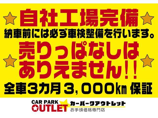 FX 車検整備付き キーレス ベンチシート 盗難防止装置 CDオーディオ(4枚目)
