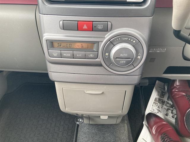 X 車検整備付き HDDナビ エアバック エアコン 盗難防止 DVD再生 電動格納ミラー フルフラット スマートキー(32枚目)