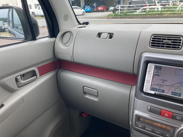X 車検整備付き HDDナビ エアバック エアコン 盗難防止 DVD再生 電動格納ミラー フルフラット スマートキー(33枚目)