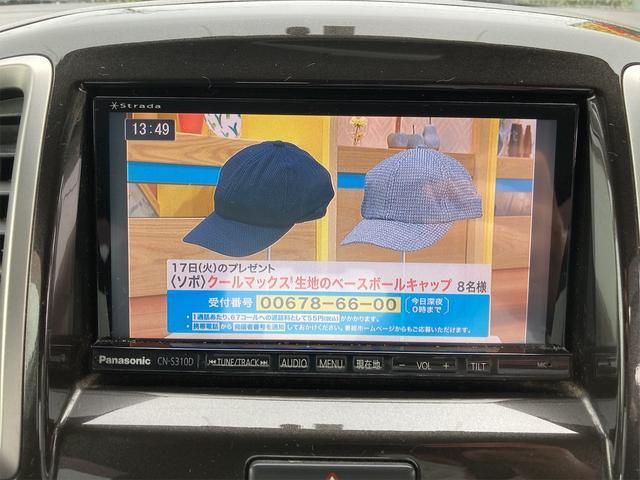 S 車検整備付きナビ 両側電動スライドドア アルミホイール オートライト HID Bluetooth DVD再生 ミュージックサーバー CD フルフラット ウォークスルー スマートキー(7枚目)