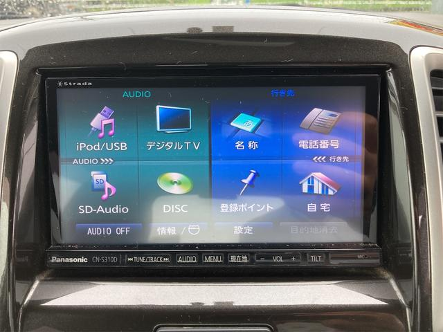 S 車検整備付きナビ 両側電動スライドドア アルミホイール オートライト HID Bluetooth DVD再生 ミュージックサーバー CD フルフラット ウォークスルー スマートキー(9枚目)