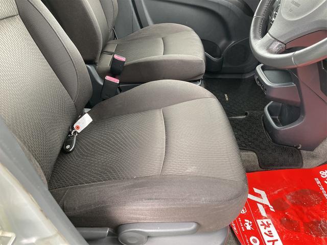 S 車検整備付きナビ 両側電動スライドドア アルミホイール オートライト HID Bluetooth DVD再生 ミュージックサーバー CD フルフラット ウォークスルー スマートキー(33枚目)