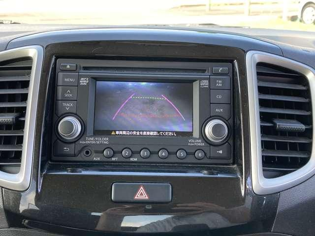 S 車検整備付き 両側スライドドア 左側電動スライドドア バックモニター付きCDオーディオ HIODヘッドライト アルミホイール(8枚目)