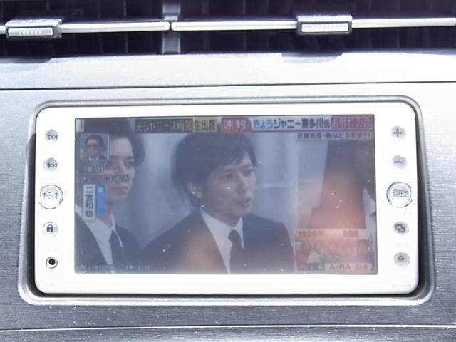 ちょつとした時に役立つワンセグTV付!ドライブのお供に役立ちます。