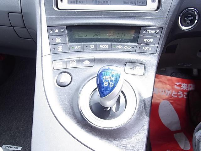 温度設定1つで快適空間!寒い日も暑い日も快適ドライブ♪ボタン一つで室内を快適な温度にしてくれます!面倒な設定必要無!