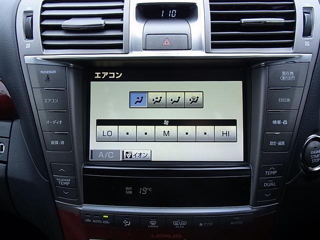 「レクサス」「LS」「セダン」「宮崎県」の中古車21