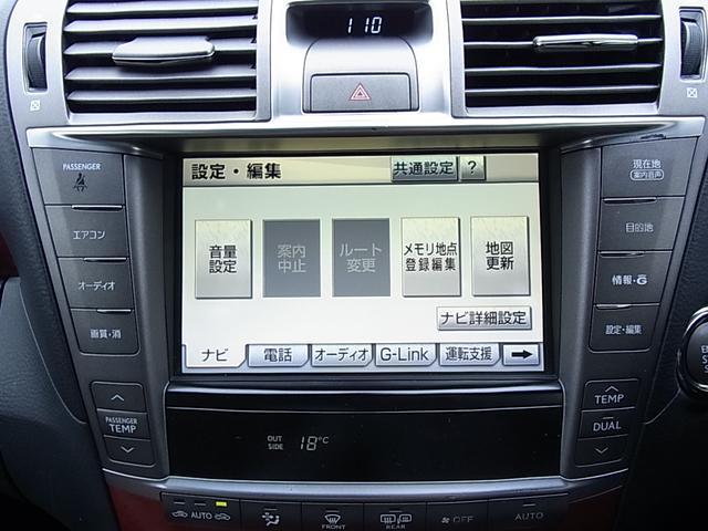 「レクサス」「LS」「セダン」「宮崎県」の中古車23