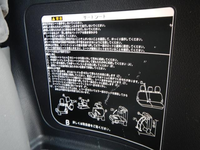 「トヨタ」「ランドクルーザー」「SUV・クロカン」「熊本県」の中古車13
