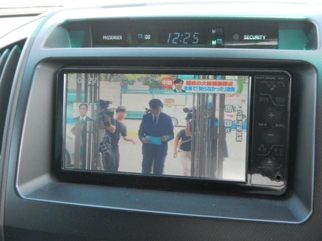 「トヨタ」「ランドクルーザー」「SUV・クロカン」「熊本県」の中古車18
