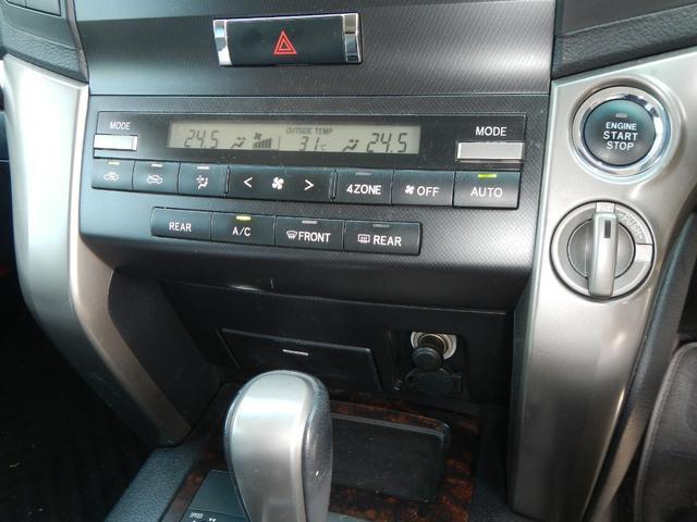 「トヨタ」「ランドクルーザー」「SUV・クロカン」「熊本県」の中古車21
