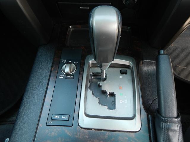 「トヨタ」「ランドクルーザー」「SUV・クロカン」「熊本県」の中古車22