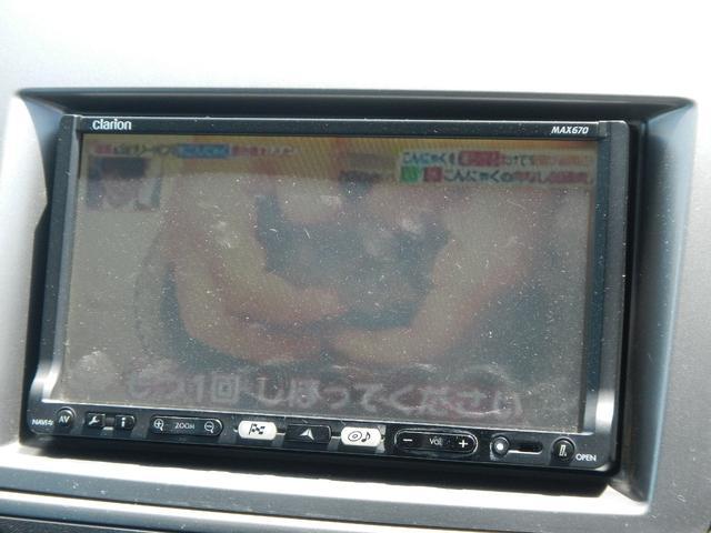 「マツダ」「MPV」「ミニバン・ワンボックス」「熊本県」の中古車16
