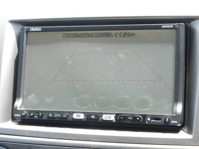 「マツダ」「MPV」「ミニバン・ワンボックス」「熊本県」の中古車18