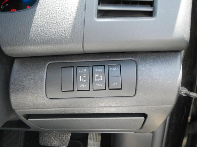 「マツダ」「MPV」「ミニバン・ワンボックス」「熊本県」の中古車23