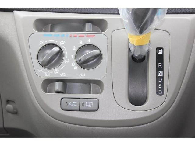 X グー鑑定車 アイドリングストップ CDオーディオ(6枚目)