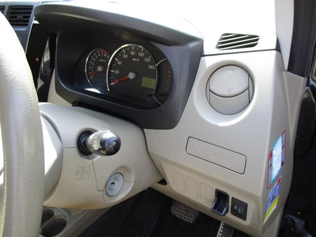 「ダイハツ」「ミラ」「軽自動車」「鹿児島県」の中古車9