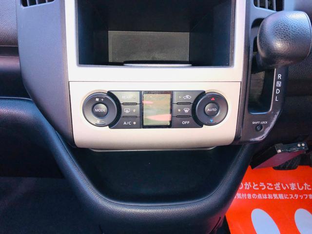 セレナはオートエアコンが付いてます。鹿児島・宮崎・熊本・大分・福岡・長崎・佐賀の九州をはじめ、東京・千葉・神奈川・大阪・兵庫へ納車実績あり!